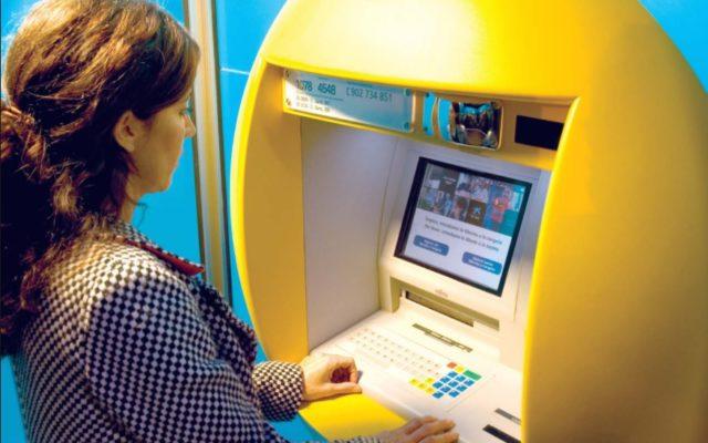 Bankomat nie tylko do gotówki. Sprzeda bilet do muzeum, da rabat do sklepu, pomoże w rachunkach…
